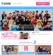 社交ダンス 福岡