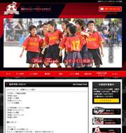 少年サッカー福岡