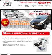 車買取 福岡